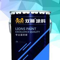双狮环氧云铁中间漆  环氧云铁漆 厂家