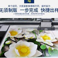 uv打印机uv打印机uv打印机uv打印机uv打印机uv打印机uv打印机