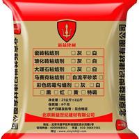 1级双组份聚合物砂浆生产厂家-钢丝线专业聚合物砂浆