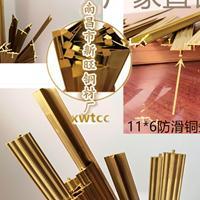 重庆楼梯防滑铜条护角水磨石铜条塑料分格条厂家夜光石氧化铁红粉