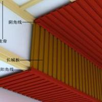 盐城竹木纤维建材墙板厂家