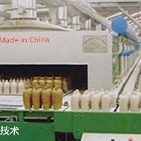 陶瓷酒瓶辊道炉 酒瓶烧成生产线 燃气辊炉