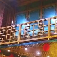 餐厅铝栏杆花格定制直供