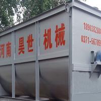 三级石灰消化机_氢氧化钙设备_氢氧化钙生产线_灰钙机_石灰消化器