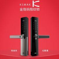 金指码一握开全曲面指纹锁K51上市,云智能,包安装,三年质保