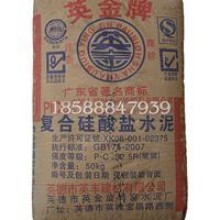 供应英金水泥 复合硅酸盐325水泥批发 厂家直销