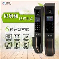 皇迪智能锁招商加盟 全自动指纹密码锁公寓防盗感应指纹密码锁