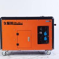 12kw柴油發電機組