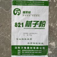 辽宁沈阳批发-卖腻子粉-的生产厂家价格