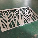高铁站油漆镂空铝板定制