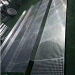 商场造型材料油漆镂空铝板定制