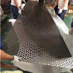 小区油漆镂空雕刻铝板定制
