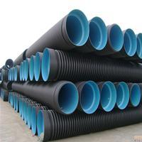 供應HDPE雙壁波紋管DN400廠家直銷