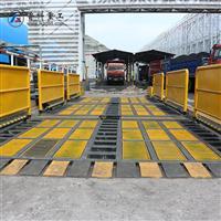 供应 电厂洗车机 建筑工程移动式自动电厂洗车机设备 包安装调度