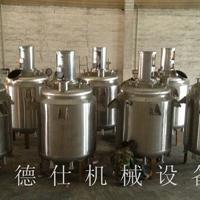 微型高压反应釜 1000L不锈钢反应釜 广东批发反应釜厂家