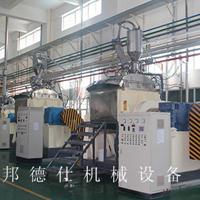 浙江真空不锈钢捏合机 实验室抽真空捏合机规格订做 操作简单