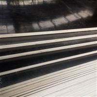 厂家现货沧州四八尺黑建筑模板价格混凝土修建专用黑建筑模板