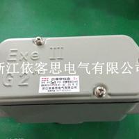 BHC-G-G3/4铸钢防爆穿线盒底三通穿线盒