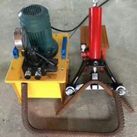 手持式钢筋弯曲机32型手提式液压钢筋弯曲调直机