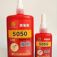 金宏达5050厌氧胶 高强度厌氧胶 圆柱形固持胶