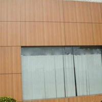 建筑内外墙-铝单板-铝单板幕墙-德普龙建材有限公司