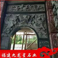 祠堂翻修石材外墙浮雕设计加工|石材浮雕