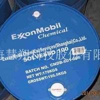 涂料溶剂美孚芳烃溶剂油Solvesso 150
