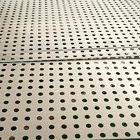 山西運城穿孔鋁單板定做 集成外墻氟碳穿孔鋁板裝飾銷售