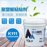 K111 外絕緣泡沫粘貼劑