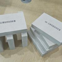 都匀建筑粉刷石膏粉