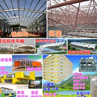 青海工厂大门西宁工业推拉门格尔木厂区大门住人集装箱活动房屋