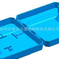 电工工具箱模具定制厂家 台州黄岩模具加工制造工厂 质优价实