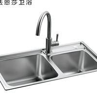 法恩莎批发零售供应高品质 不锈钢双槽菜盆 1件起批 FGP808