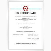 KS标识认证