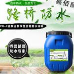 HUT-1聚合物改性沥青桥面防水涂料山西厂家近2年批发价位