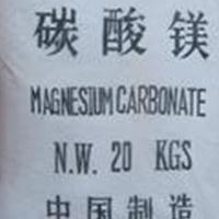河北碳酸镁生产厂家碳酸镁价格优质碳酸镁批发轻质碳酸镁