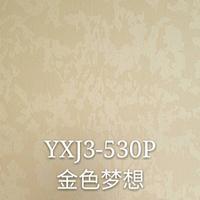 丽尚印象金属秀(金色梦想YXJ3-530P)
