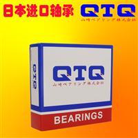 日本QTQ进口轴承 圆柱滚子轴承