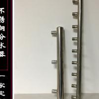 厂家直销304不锈钢分水器地暖分水器分流器
