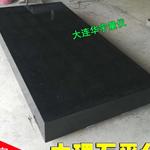 北京大理石平台(光学检测)000级精度等级