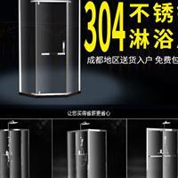 成都淋浴房生产厂家HJ-016 淋浴房价格 成都卫生间隔断