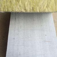 巩义市-外墙岩棉保温板价格|砂浆水泥
