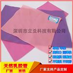乳胶片厚度0.4mm 厂家 天然乳胶制品特价