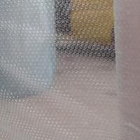 遵义气泡膜厂家遵义气泡膜打包袋贵州气泡膜供应商