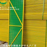 郑州建筑工地爬架网供应商 河南建筑工地爬架网片批发价格