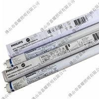 飞利浦0.6米/0.9米/1.2米/1.5米MASTER增强型T8LED灯管