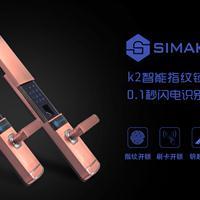 智能锁_指纹锁_电子锁_智能锁十大品牌-深圳芝麻开门智能锁厂