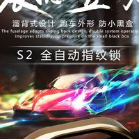 深圳全自动智能锁厂