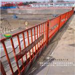 现货基坑临边防护栏/临边防护栏杆|基坑护栏/施工工地护栏厂家