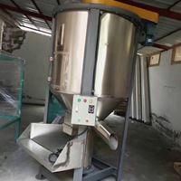 大型立式搅拌混料机